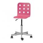 Krēsls IKEA Jules Kid