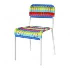 Krēsls IKEA Fargglad