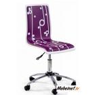 Bērnu krēsls Fun 4