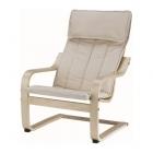 Krēsls IKEA Poang B
