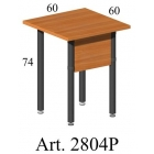 Biroja galds 2804 P
