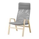 Atpūtas krēsls IKEA Nolbyn