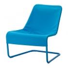 Atpūtas krēsls IKEA Locksta