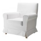 Atpūtas krēsls IKEA Ektorp jennylund