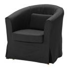 Atpūtas krēsls IKEA Ektorp tullsta
