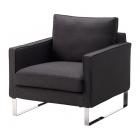 Atpūtas krēsls IKEA Mellby fotel