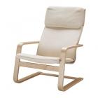 Atpūtas krēsls IKEA Pello fotel