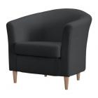 Atpūtas krēsls IKEA Tullsta fotel