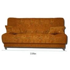Dīvāns Leopolds