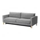 Dīvāns IKEA Karlstad 2