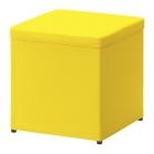 Pufs IKEA BOSNAS