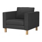 Atpūtas krēsls IKEA Karlstad sofa 1