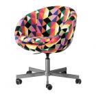 Atpūtas krēsls IKEA Skruvsta fotel