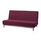 Dīvāns IKEA Beddinge 2