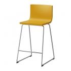 Bāra krēsls IKEA Bernhard1