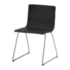 Krēsls IKEA Bernhard
