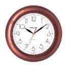 Pulkstenis Troyka