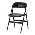 Apmeklētāju krēsls IKEA Frode krzeso