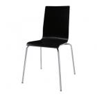 Apmeklētāju krēsls IKEA Martin