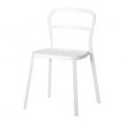 Krēsls IKEA Reidar