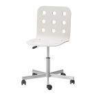 Biroja krēsls IKEA Jules