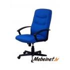 Biroja krēsls Sakramento Blue
