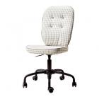 Biroja krēsls IKEA Lillhojden