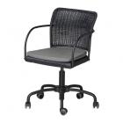 Biroja krēsls IKEA Gregor