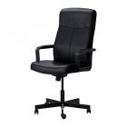 Biroja krēsls IKEA Millberget 1