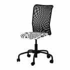 Biroja krēsls IKEA Torbjorn