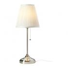 Galda lampa IKEA Arstid