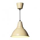 Griestu lampa IKEA Foto 25