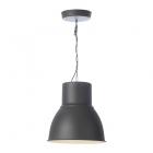 Griestu lampa IKEA Hektar 47