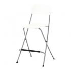 Bāra krēsls IKEA Franklin
