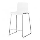 Bāra krēsls IKEA Glenn