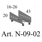 Procesora turētājs N -09 -02