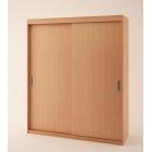 Skapis ar bīdāmām durvīm - 1043