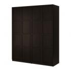 IKEA 4-durvju skapis Pax 4