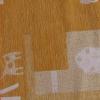 Dīvānu audums SE-2-104018